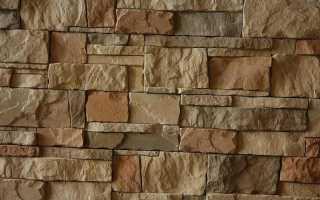 Рваный камень для наружной отделки и его свойства