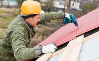 Как перекрыть крышу металлопрофилем своими руками