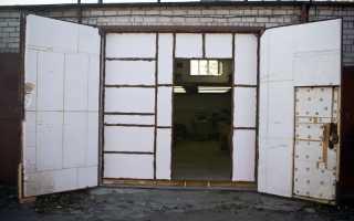 Утепление гаражных ворот своими руками: материалы, инструкция