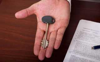 Какие документы нужны для продажи гаража и как ее оформить