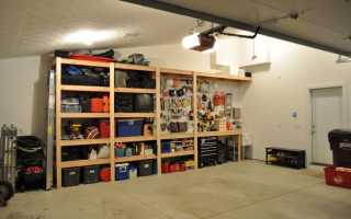 Полки в гараже — как сделать своими руками и из чего