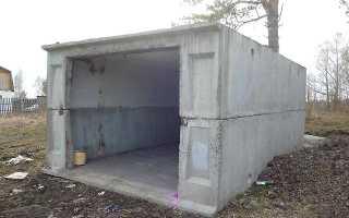 Железобетонный гараж: его особенности и преимущества