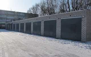 Приватизация гаража
