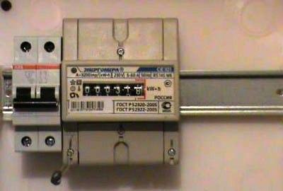 правила установки электросчетчика в гараже