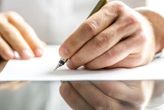Подача заявления в суд выполняется строго по определенной процедуре