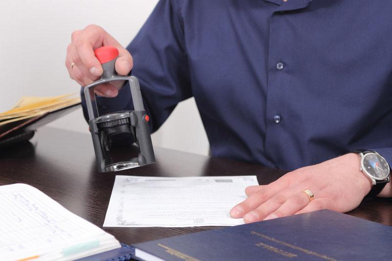 Для регистрации нужно собрать пакет документов