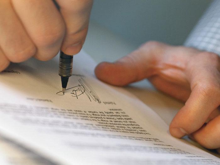 Подписываем дарственную