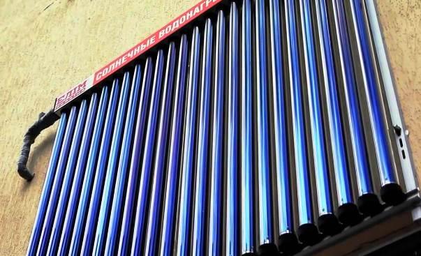Сип панель для электрического отопления